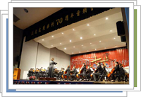 photo: The student orchestra performs on the stage. (College of Liberal Arts and Social Sciences)