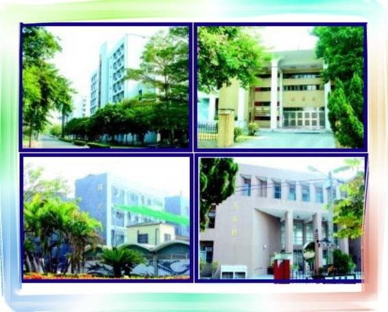 picture: domitory buildings in Minsheng and Linsen campus